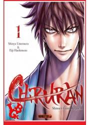 CHIRURAN 1 (JuiN 2021) Vol. 01 Shonen  par Mangetsu little big geek 9782382810187 - LiBiGeek