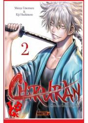 CHIRURAN 2 (Juin 2021) Vol. 02 Shonen  par Mangetsu little big geek 9782382811764 - LiBiGeek