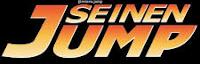 Manga Seinen sur www.libigeek.com