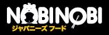 nobi nobi! Manga BD www.LiBiGeek.com